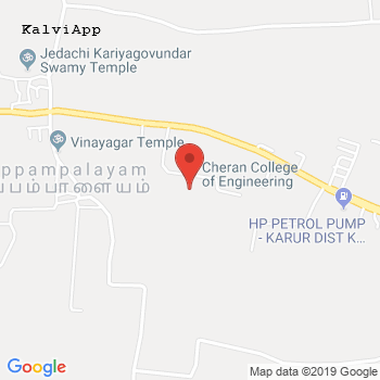 Cheran College of Engineering-2355-Karur