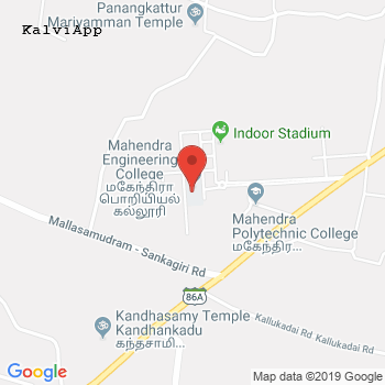 Mahendra Engineering College-2609-Mallasamudram