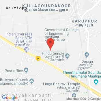 Government College of Engineering-2615-Karuppur